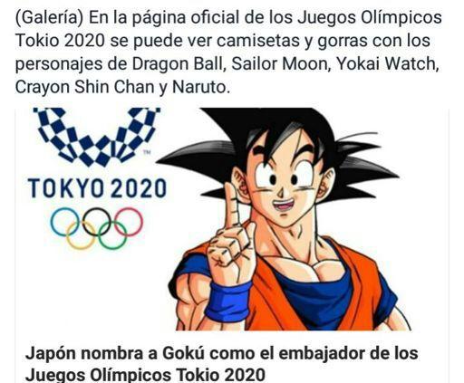 Embajador De Los Juegos Olimpicos Tokio 2020 3 Anime Amino