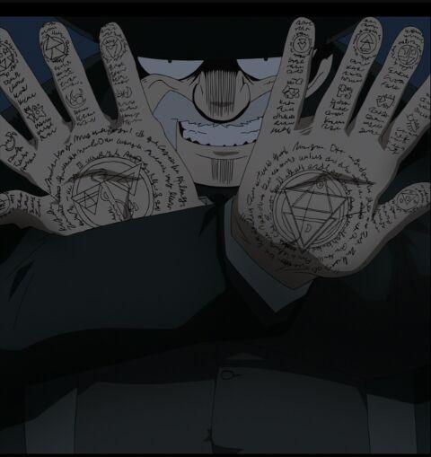 Fullmetal Alchemist Amino