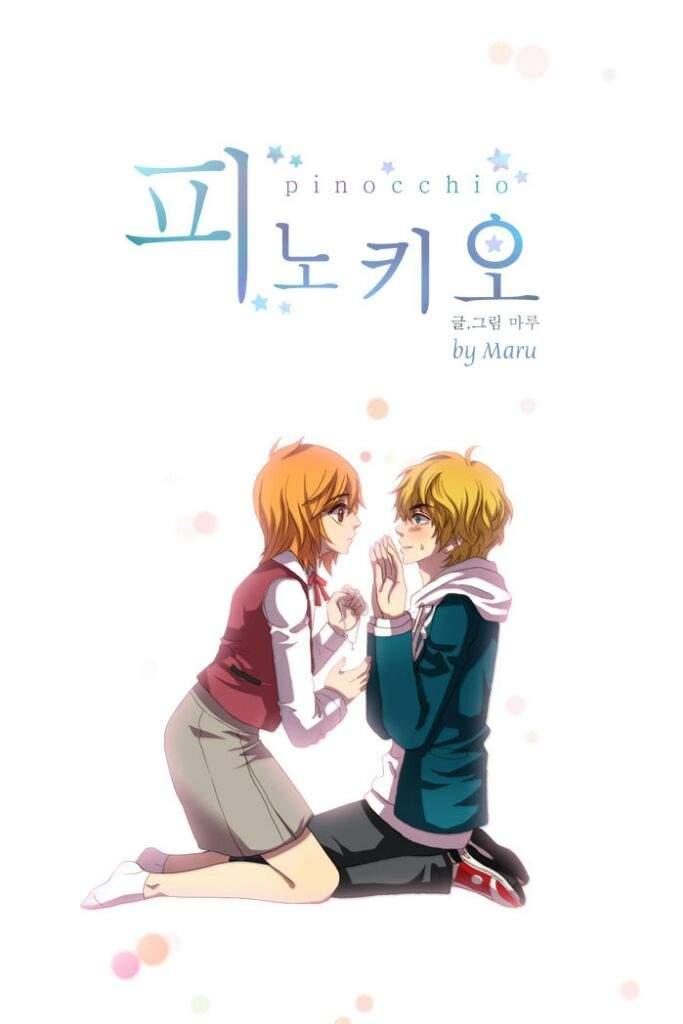 Webtoon // Manhwa   Books & Writing Amino