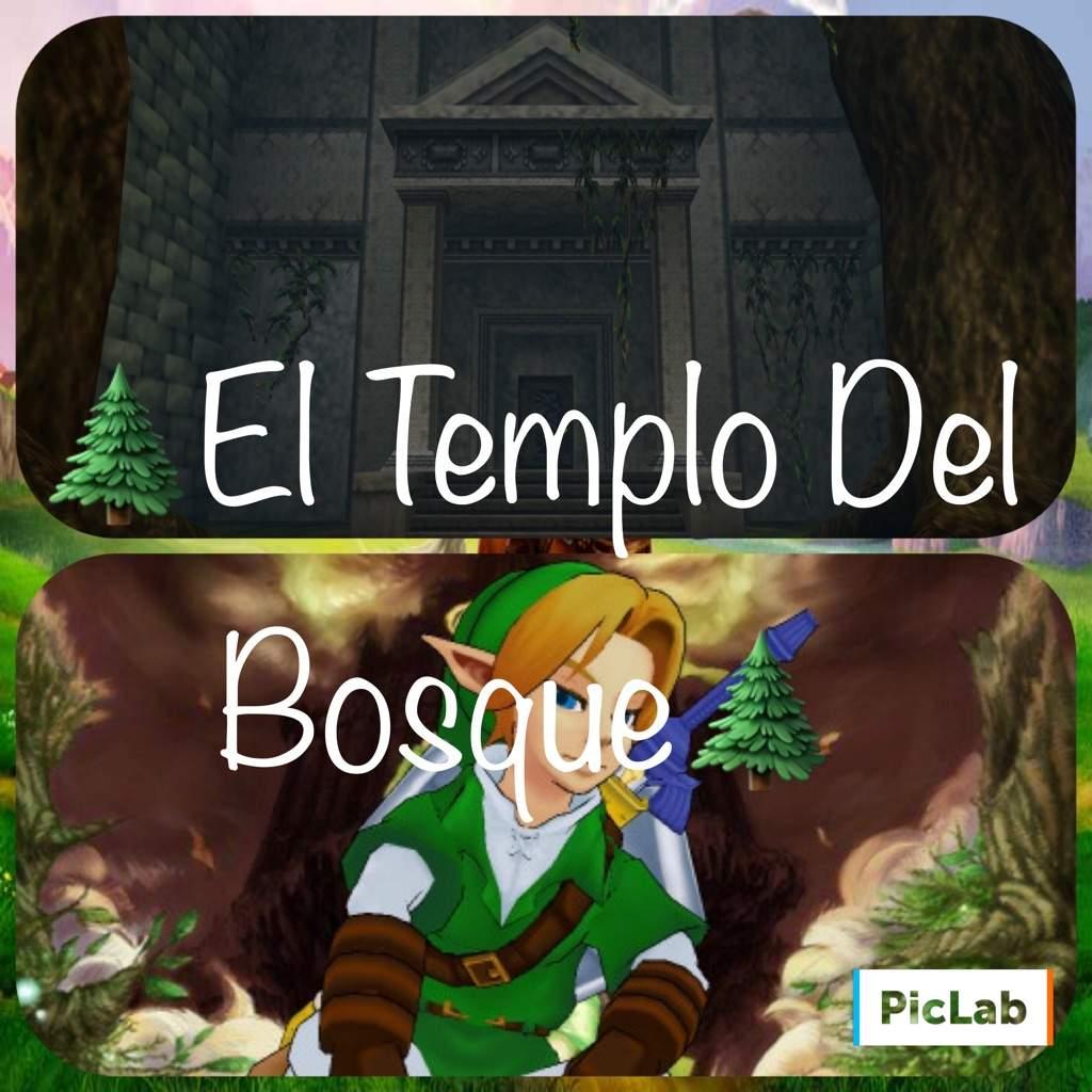 Poema Dedicado A The Legend Of Zelda Versión Mazmorras