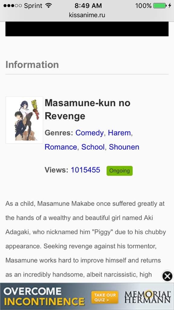 Masamune-kun no revenge   Anime Amino