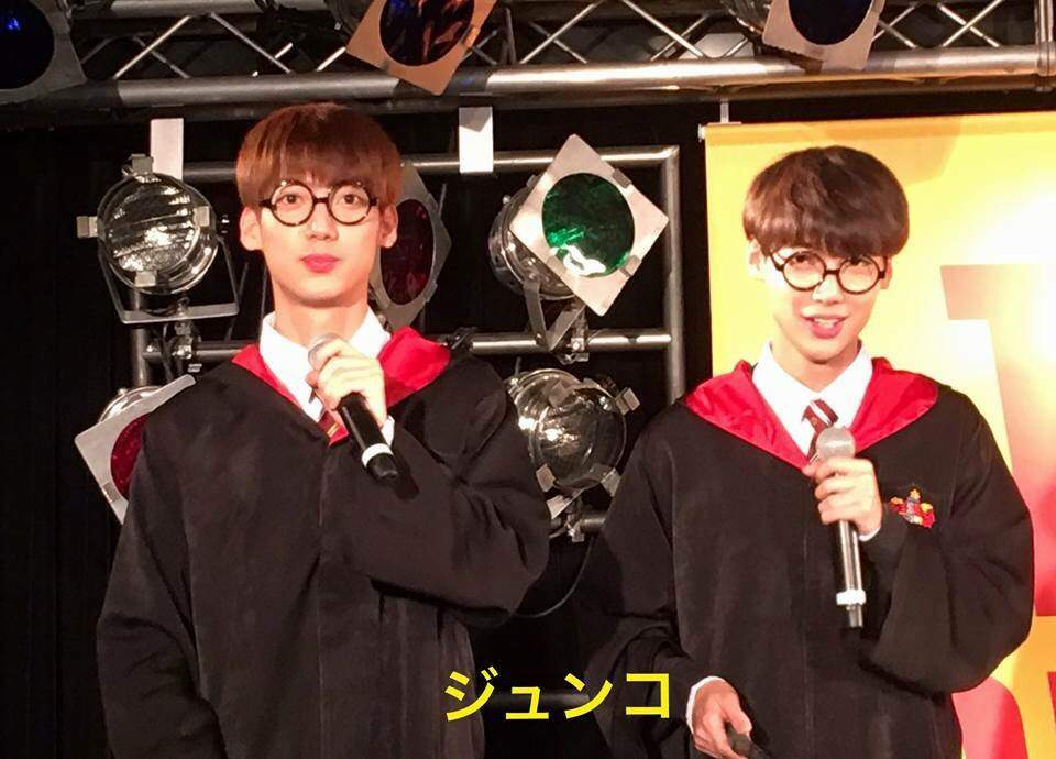 Jo Twins = Harry Potter Twins!! 😍❤😘😆 | K-Pop Boy Groups