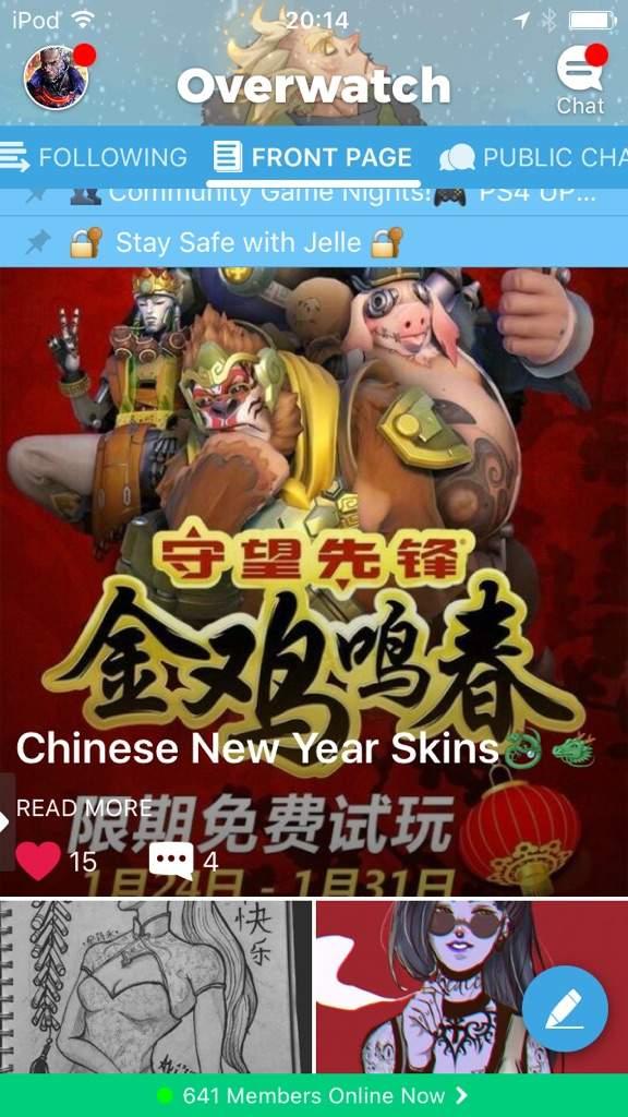Chinese New Year Skins Overwatch Amino