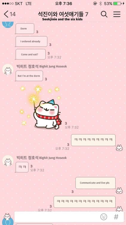 I love how this simple chatroom screenshots shows their ...