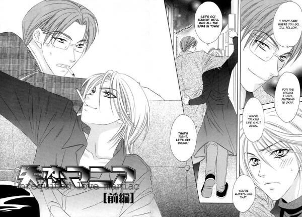 Www Mangago Me Read Manga Shitsuren_mania