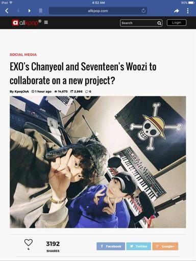 SVT X EXO 💙 | Wiki | Carat ❲캐럿❳ Amino