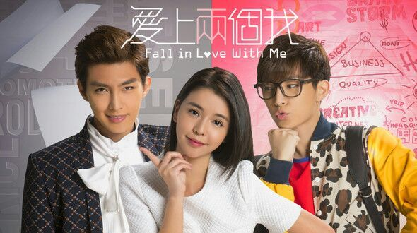Fall In Love With Me Review   K-Pop Amino