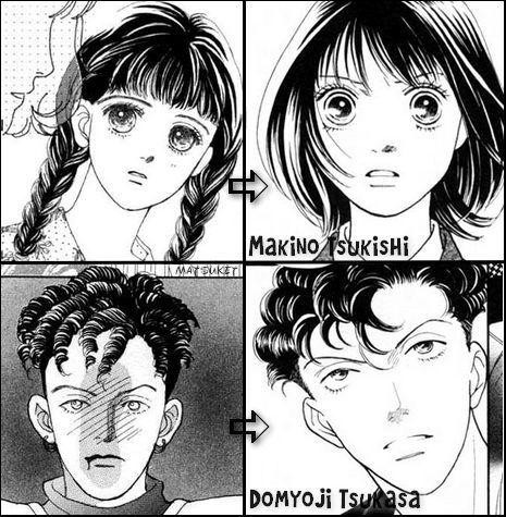 hana yori dango manga pdf