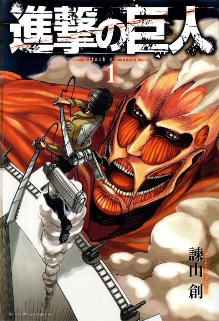 Manga Actual