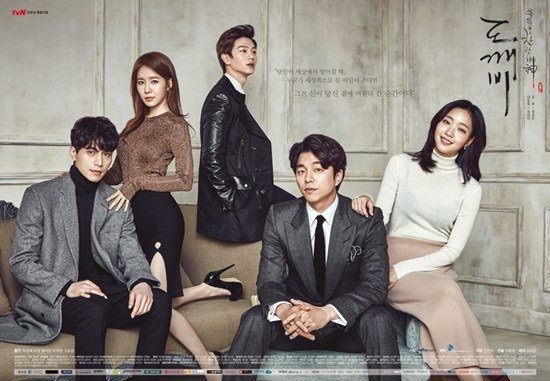 Goblin special part 2 is out k drama amino next report this monday evening stopboris Choice Image