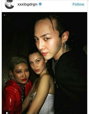 G dragon dating rumours
