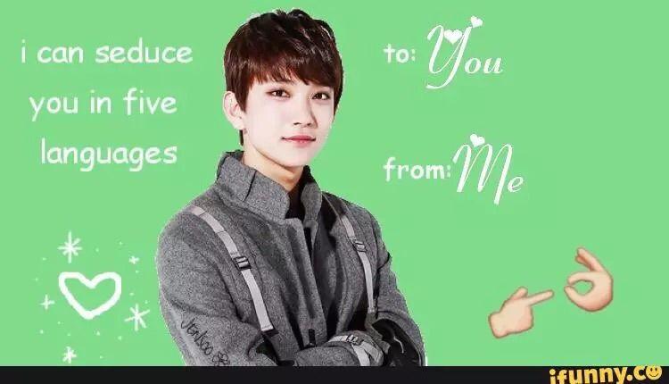 Kpop Valentine Day Cards K Pop Amino