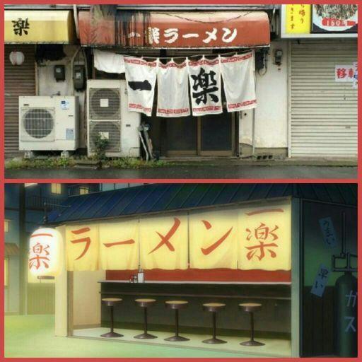 Kedai Ramen di Kyushu Sankyo University dan kedai ramen di komik Naruto