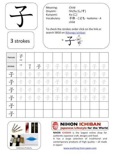 Kanji Exercise Book for JLPT N5 | Japan Amino