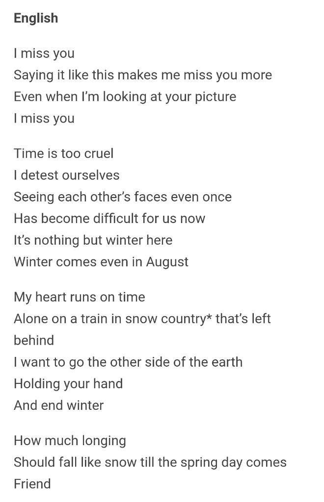 Lyric much more lyrics : 🚨YNWA ALBUM ENGLISH TRANSLATION🚨 | ARMY's Amino