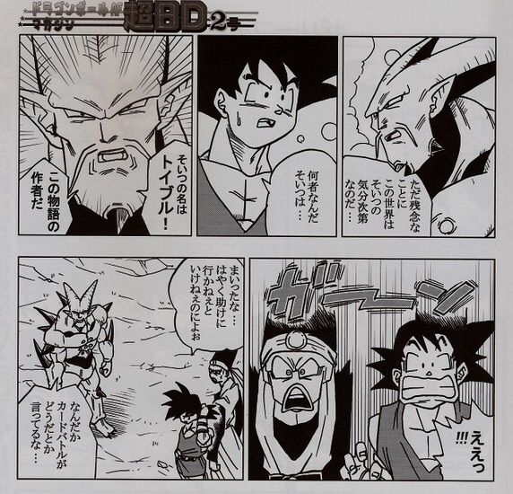 After years of working under him he could never duplicate toriyamas art style perfectly toriyama has a better sense of line work while toyotarou makes