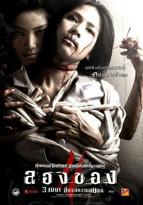 Thai sexualing movie full
