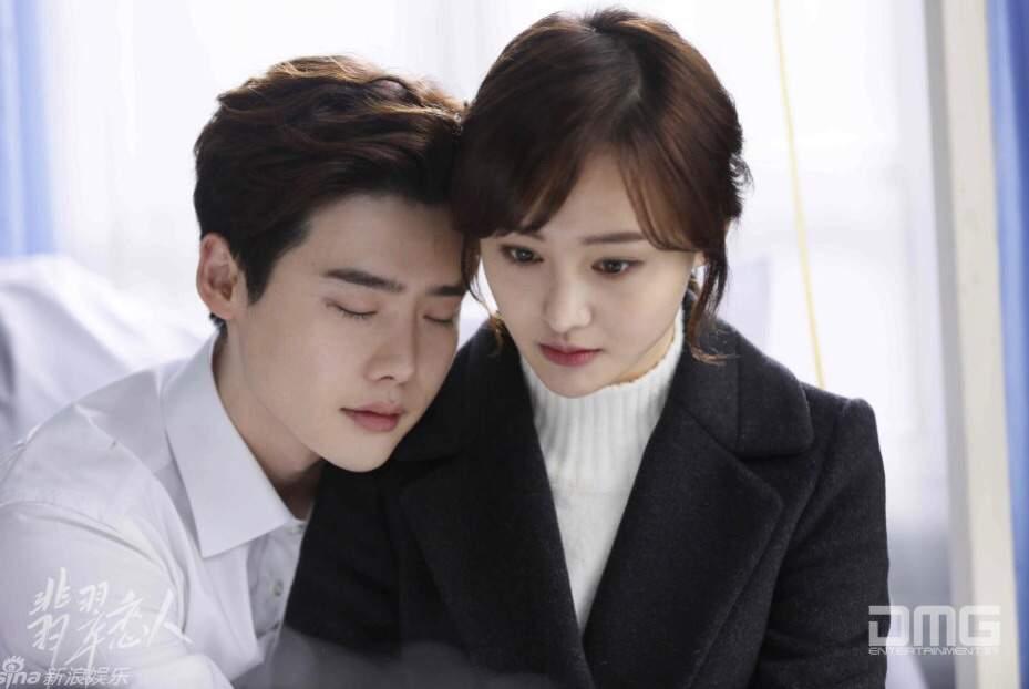 Lee Jong Suk in Upcoming Chinese Drama Jade Lover | K-Drama Amino