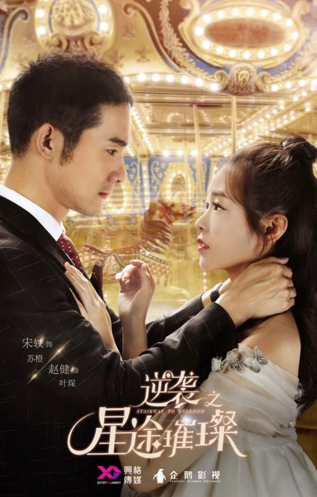 Stairway To Heaven Korean Drama Dramawiki - Photos Freezer