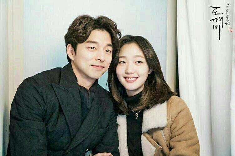 Gong Yoo and Kim Go-eun