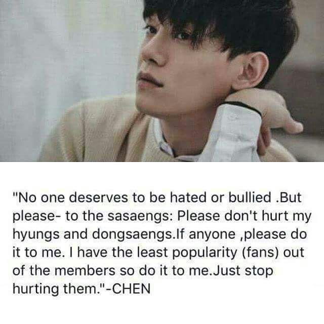 supporting chen exo l s amino