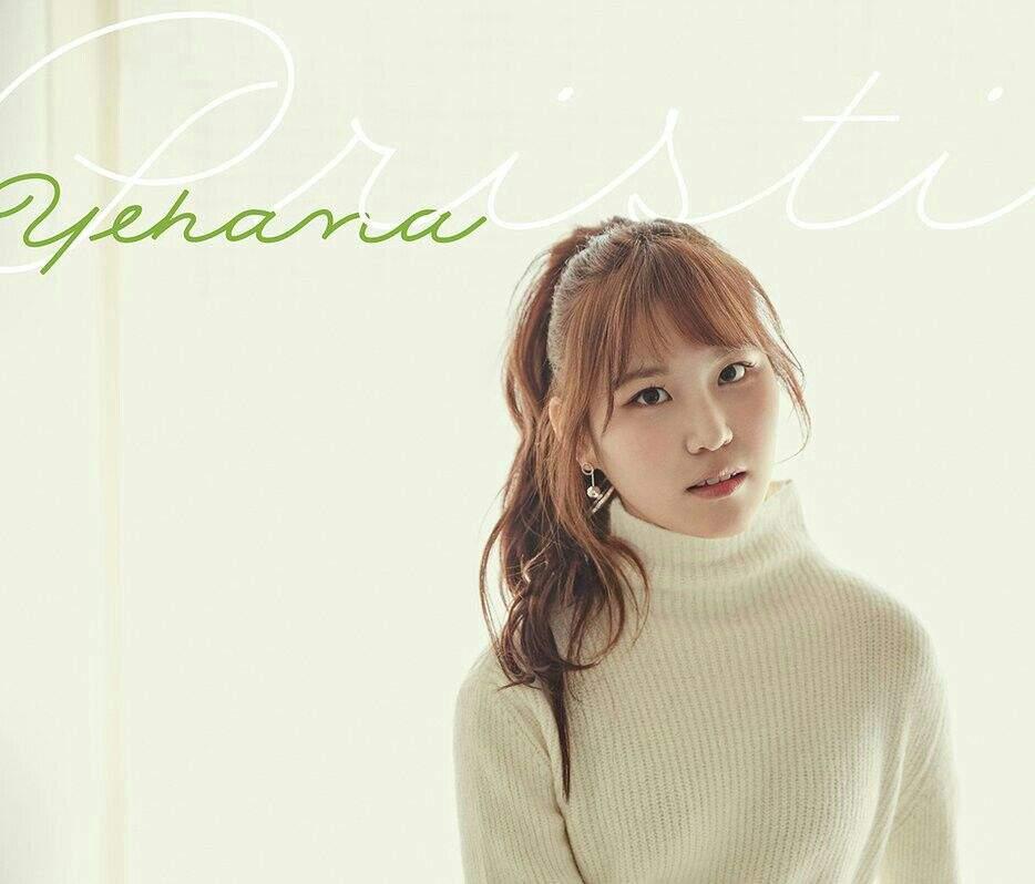 Happy Birthday Yehana | Pristin Amino