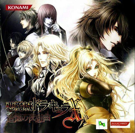 Akumajõ Dracula X: Nocturne of recollection | Castlevania Amino Oficial  Amino