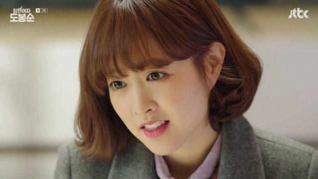 Strong Woman Do Boon Soon | K-Drama Amino