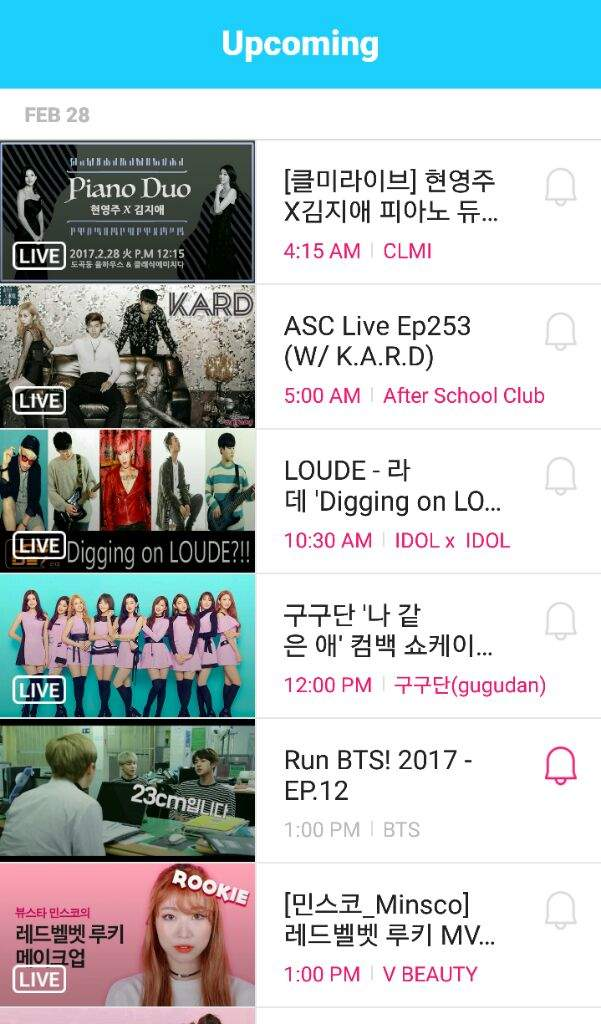 170228 Run BTS ep 12 + all Run BTS! Episodes | ARMY's Amino