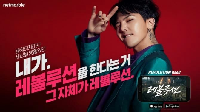"Article] G-Dragon Models for ""Lineage 2 Revolution"" Mobile"