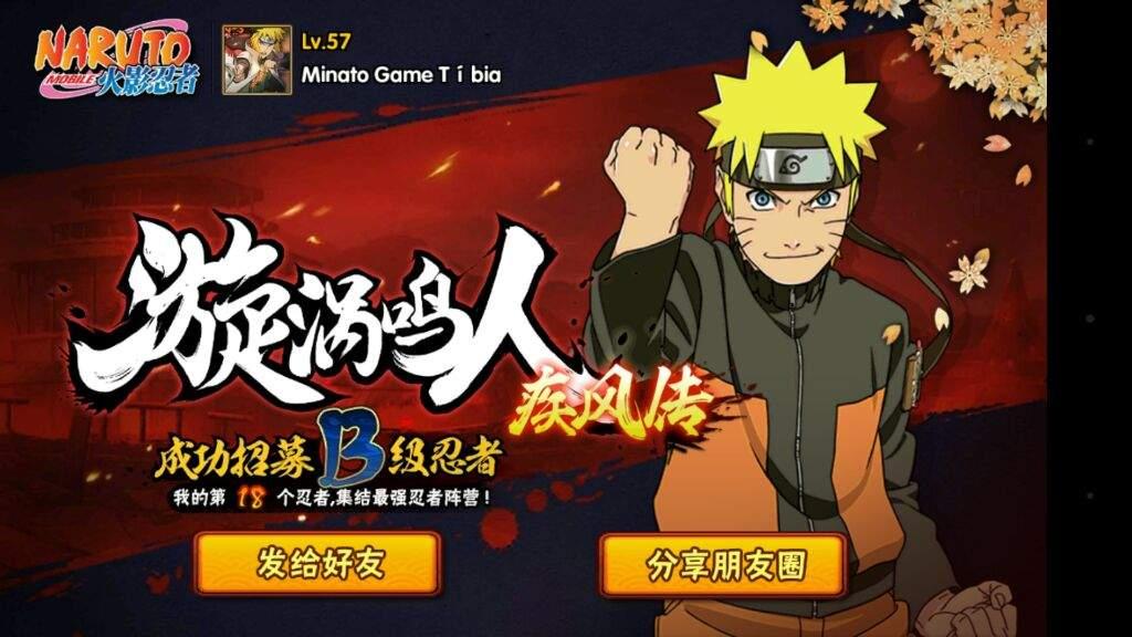 Naruto Mobile   Naruto Shippuden Online Amino