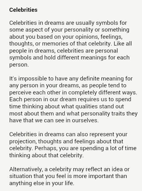 Celebrity in dream meaning