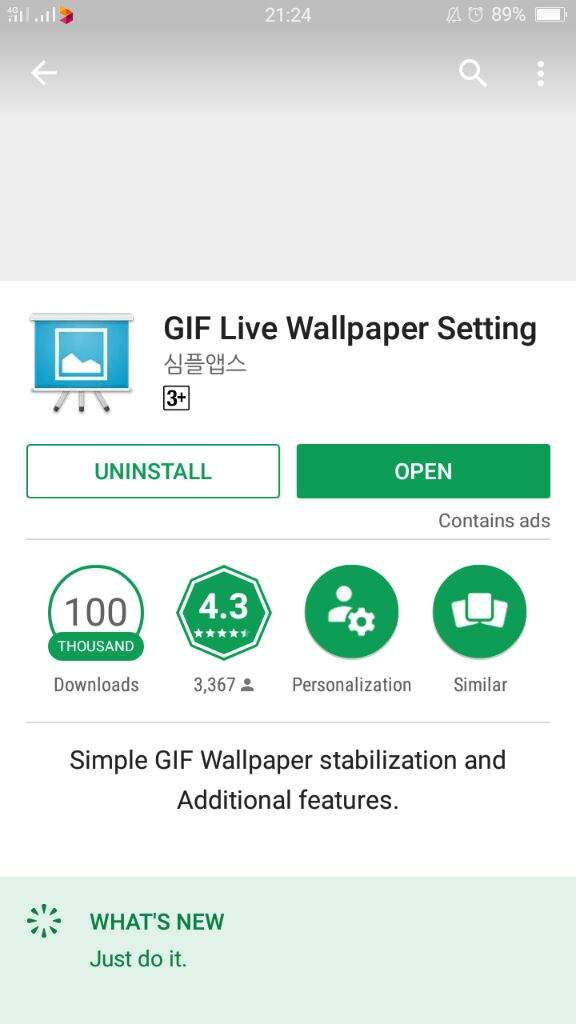 How To Set Gif As Wallpaper Android Ver Army S Amino