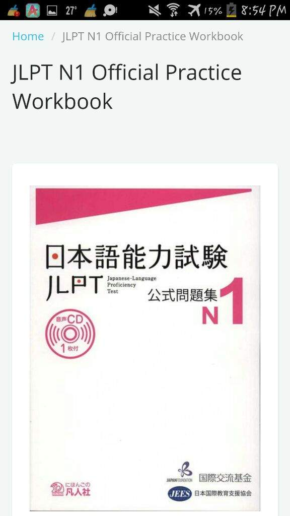 What is The JLPT? 😁   Japanese School Amino