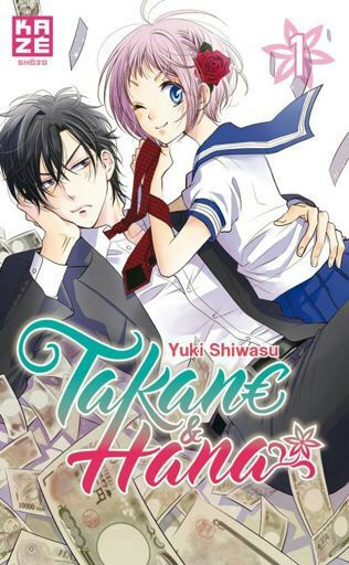 10 Romance Manga Recommendations | Anime Amino
