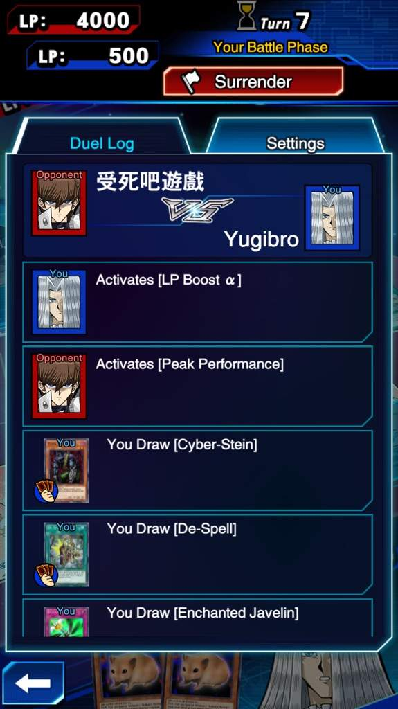 how to get cyber stein duel links