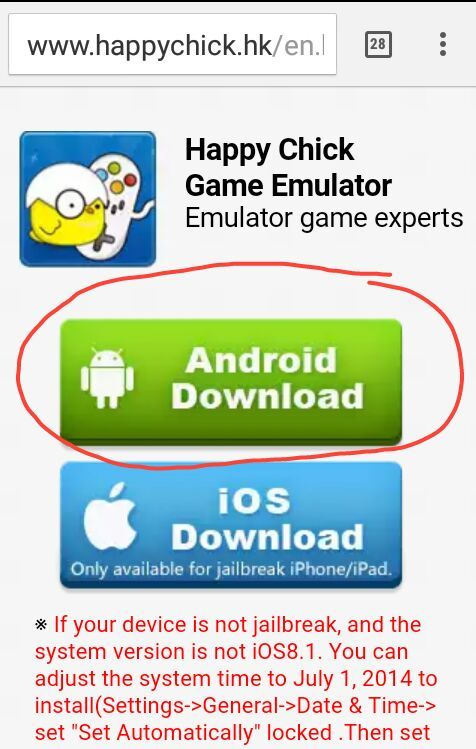 Happy Chick Game Emulator|Happy Chick game console-Android