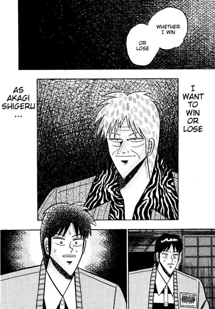 赤木しげる | Wiki | Anime Amino
