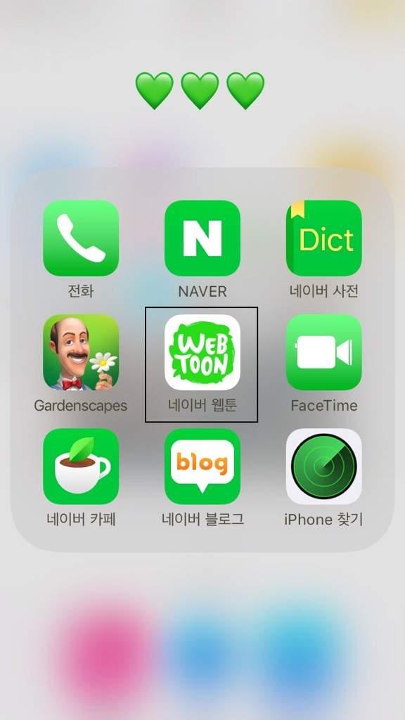 Korea Webtoon | K-Drama Amino