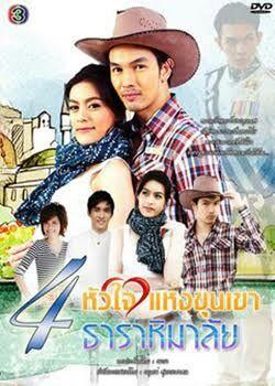 Thai Dramas with English Subtitles | K-Drama Amino
