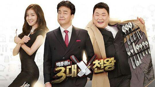 Baek jong wons top 3 chef king episode 78 engsub kshow123 sf9 amino baek jong wons top 3 chef king episode 78 engsub kshow123 stopboris Image collections