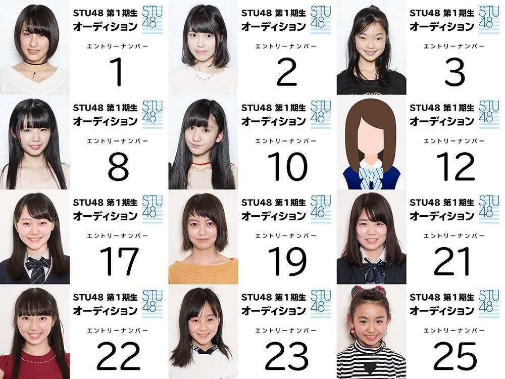 STU48: STU48 1st Generation Audition Finalists