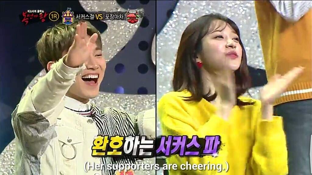 Eun Kwang (BTOB) and Hani (EXID) reaction when rosé won the