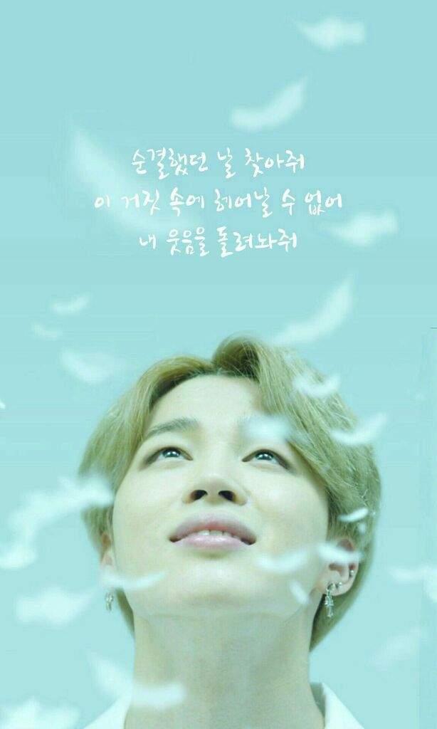 Bts Wings Short Film Lie Lyrics Wallpaper Army S Amino