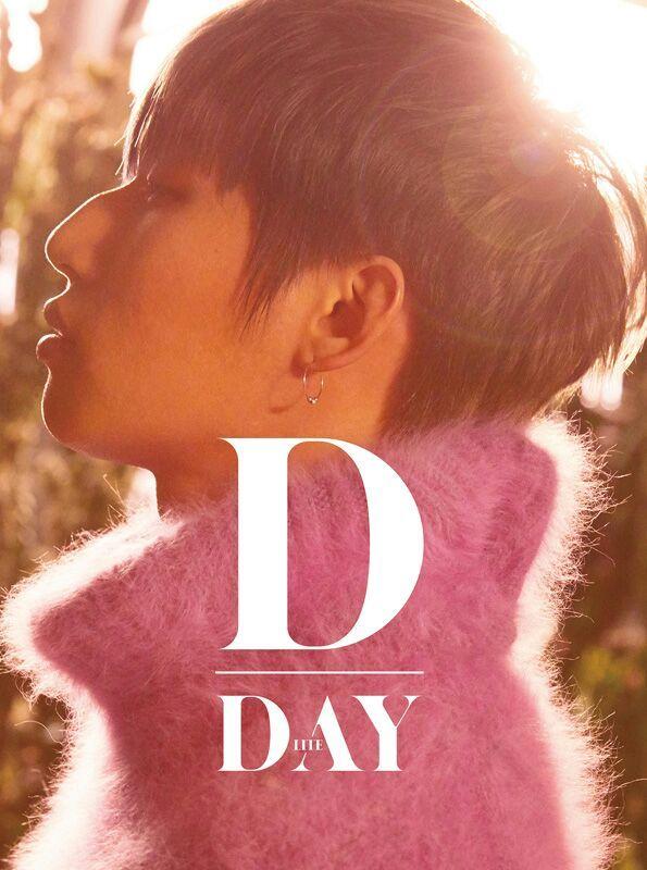 Full Lyrics&Translation - D-Day & Kimi e (+ Links to the