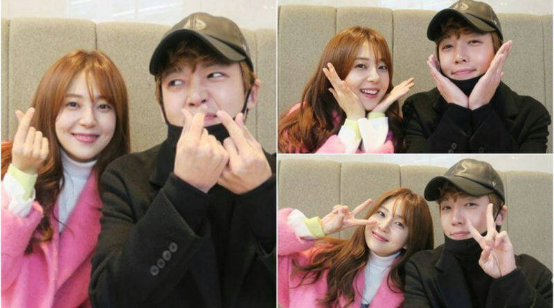 Yoon hyun min dating