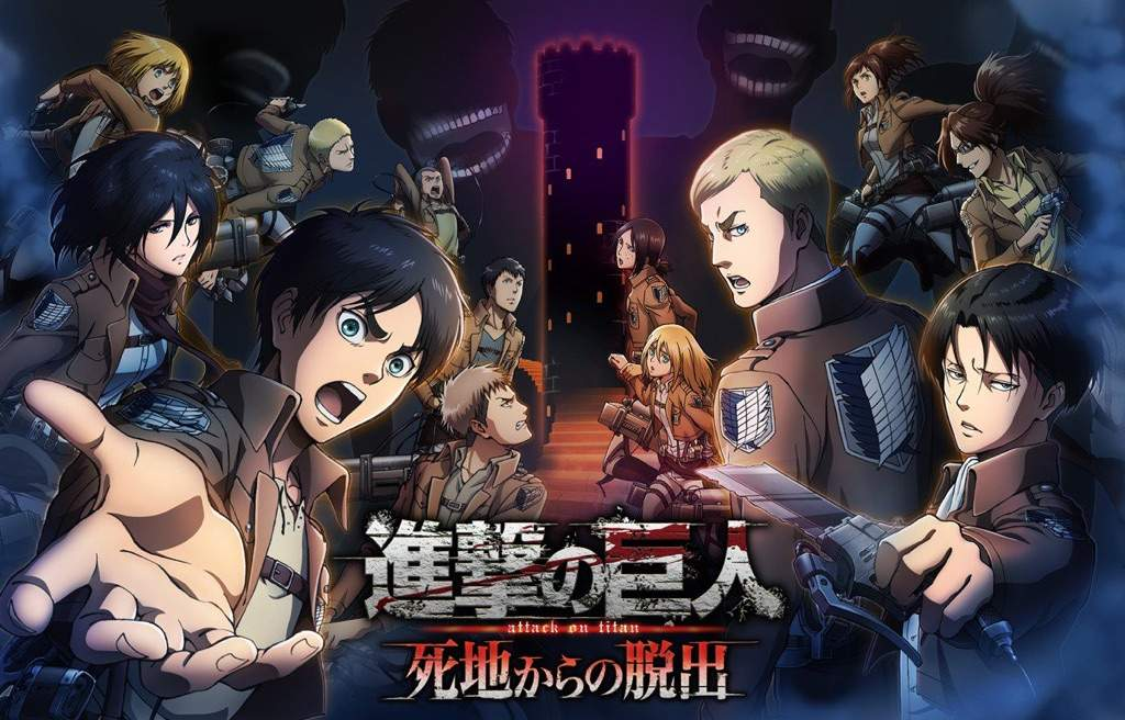 Rumor Attack On Titan Season 2 To Only Have 13 EpisodesThoughts