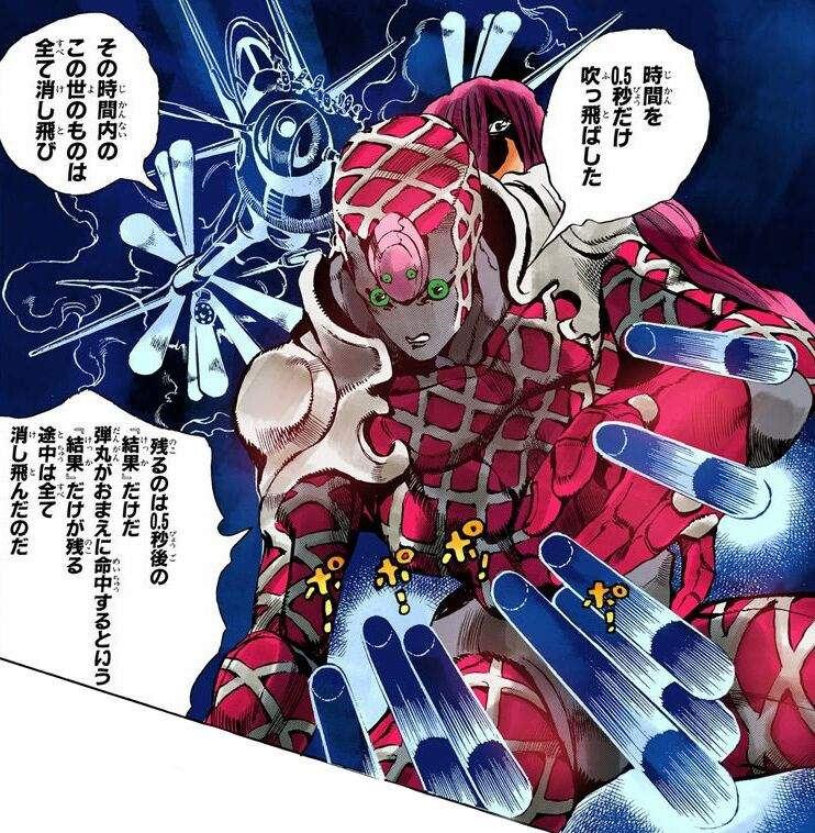 What's up with King Crimson? - Stand Analysis by Crazy Diamond