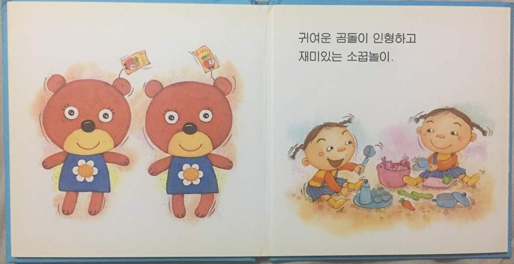 libros infantiles en coreano pdf