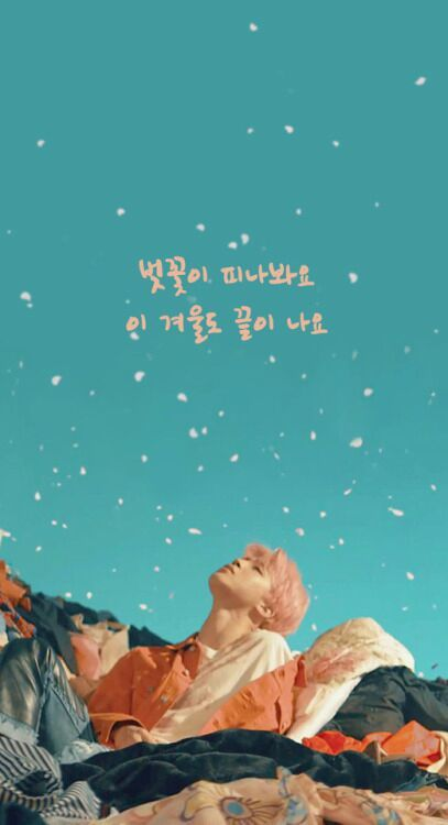 Bts Spring Day Wallpaper Army S Amino